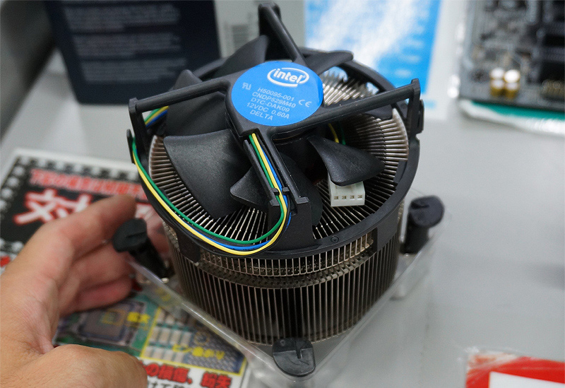 Intel TS15A Reference cooler (1)