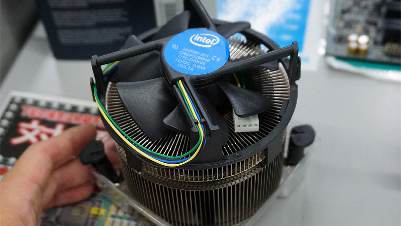 Intel's most powerful reference cooler - TS15A